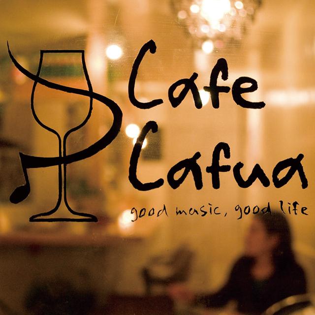 Cafe Cafua(タコライス、チキンオーバーライス、サンドウィッチ)