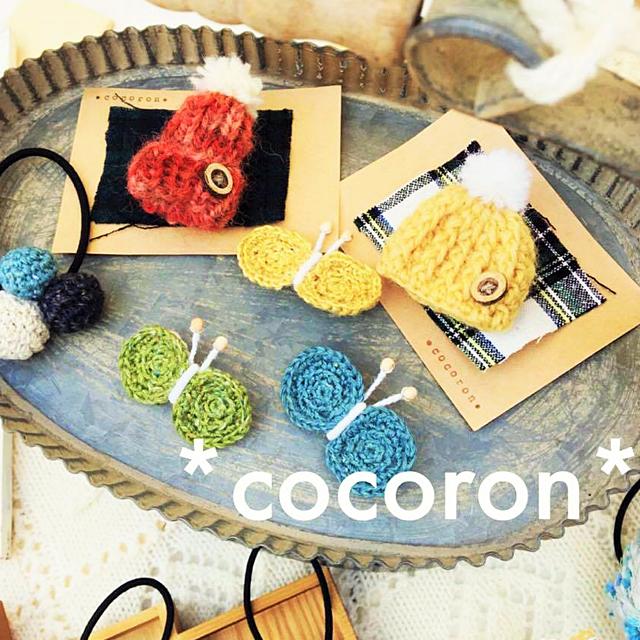 *cocoron*&Rico-Ricco*(手編みの小物、アクセサリー)