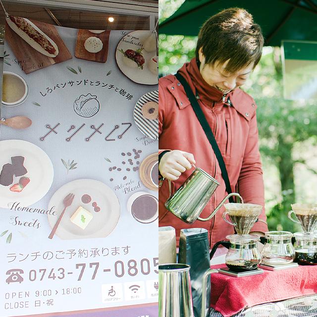 cafeメリメロ × 喫茶イレブン(サンド、焼き菓子、コーヒー)