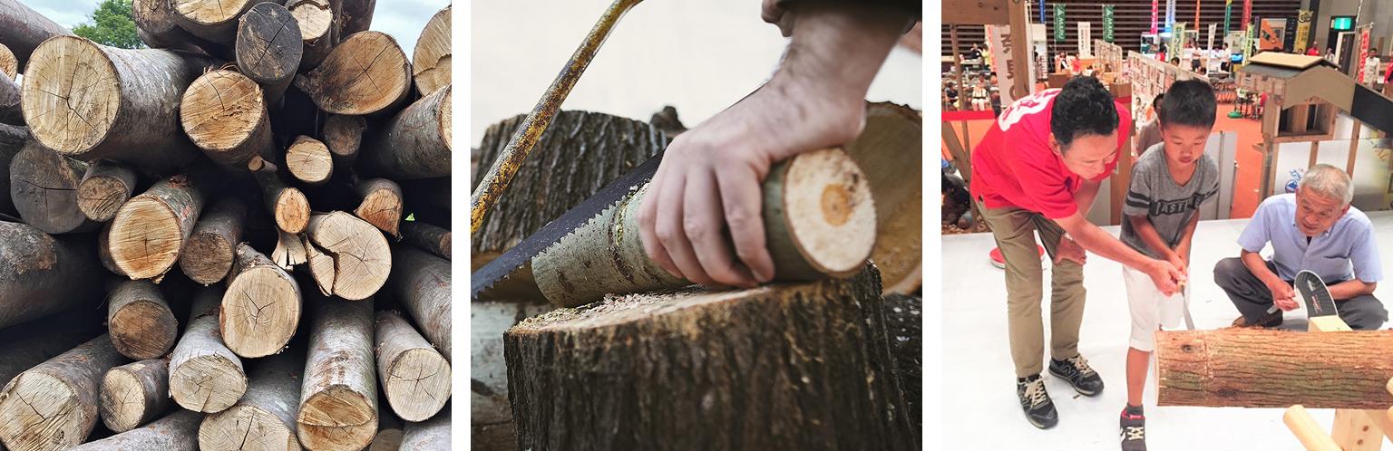 丸太切り&木工体験