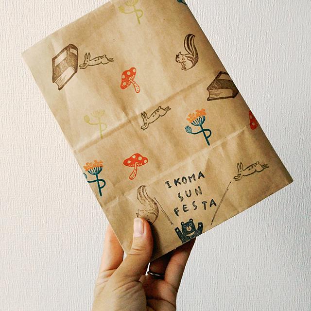けしゴムはんこと布小物soh-ソウ-(紙袋とけしゴムはんこでつくるペーパーブックカバーづくり・物販)