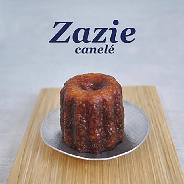 Zazie canelé(カヌレ、焼き菓子)