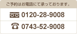 0120-28-9008