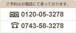 0120-05-3278